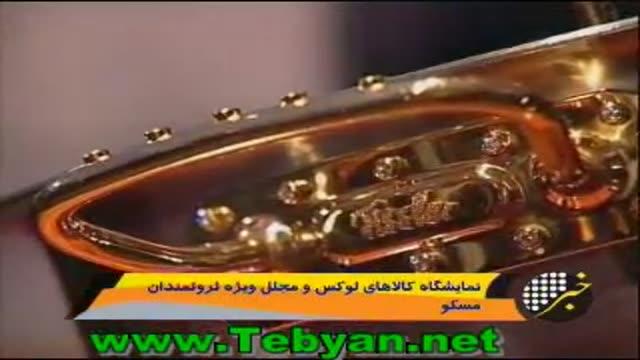 بسته خبری - khabari