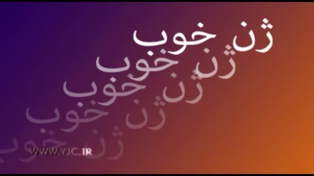 صحبتهای جنجالی فرزند محمدرضا عارف نماینده مجلس در خصوص ژن خوب و مرغوب