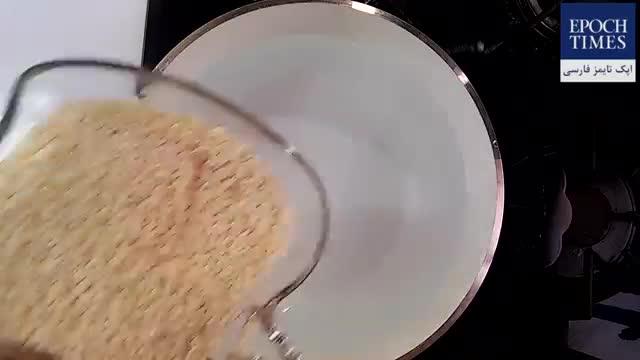 طرز تهیه شله زرد- آشپزخانه اپک تایمز
