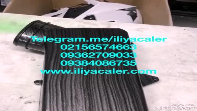 فروشنده دستگاه هیدروگرافیک ایلیاکالر02156574663