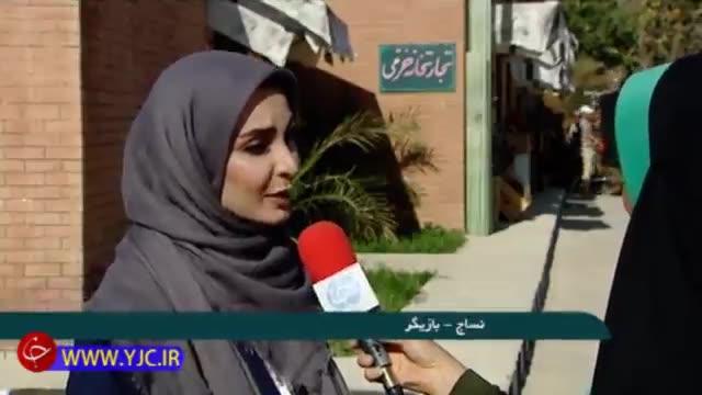 ساخت سریال آشوب در شهرک غزالی و شهرک سینمایی دفاع مقدس