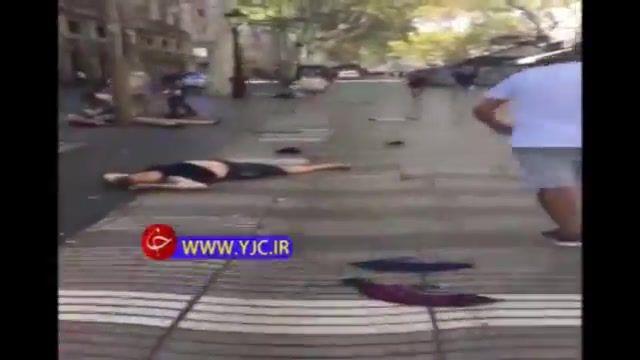 حادثه تروریستی در بارسلون و زیرگرفتن مردم توسط خودروی فراری