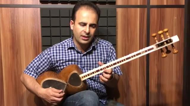 درس 56 آهنگی در می مینور کتاب هنرستان موسیقی روح الله خالقی جلد 1   نیما فریدونی تار