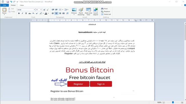 مجموعه سایت های کسب درآمد از سایت coinpot بیت کوین