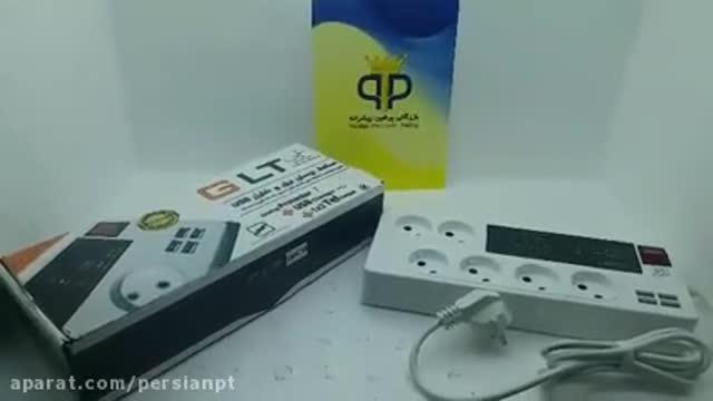 محافظ 6خانه بدون ارت USB گلدن الکترونیک بازرگانی پرشین پیشرانه