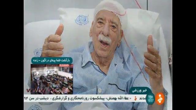 عطاالله بهمنش در کرمانشاه در سن 94 سالگی چشم از جهان فرو بست