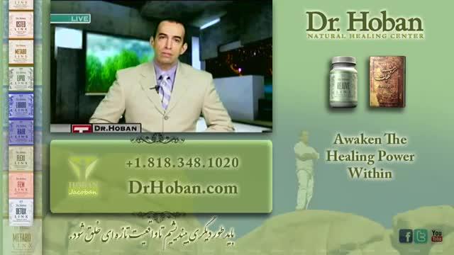عوامل موثر بر سلامتی قسمت اول