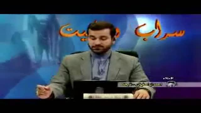 پاسخ دندان شکن استاد شیعه به شبهه 17000 آیه در قرآن