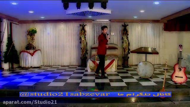 رضا حمیدی . آلبوم عیدانه 96 خراسان بزرگ
