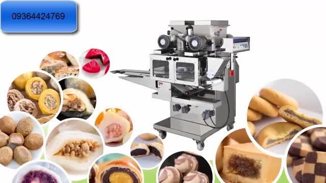 دستگاه صنعتی شیرینی