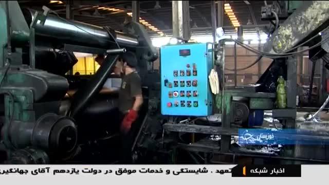 Iran Khuzestan Rubber co. made Rubber Inner Tube manufacturer خوزستان تیوب سازنده تیوب لاستیک ایران