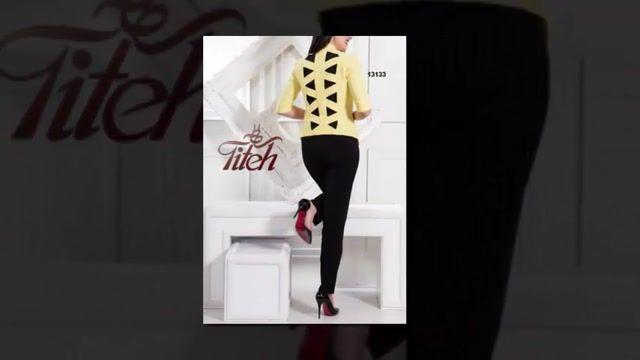 تولیدی و پخش لباس زنانه ،09122118688طیطه در تهران