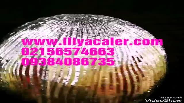 قیمت دستگاه آبکاری فانتاکروم09384086735ایلیاکالر