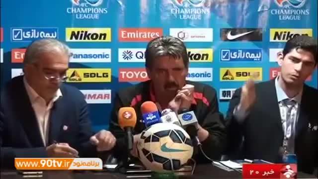 از حیا کن رها کن استقلالی ها تا سفر پرحاشیه اقای قهرمان