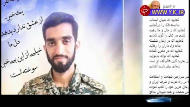 شهادت محسن حججی، شهید مدافع حرم در سوریه