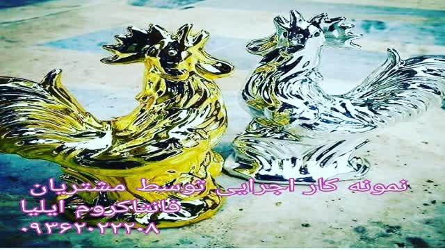 فروش دستگاه مخمل پاش/آبکاری صنعتی/پاشش رنگی09362022208