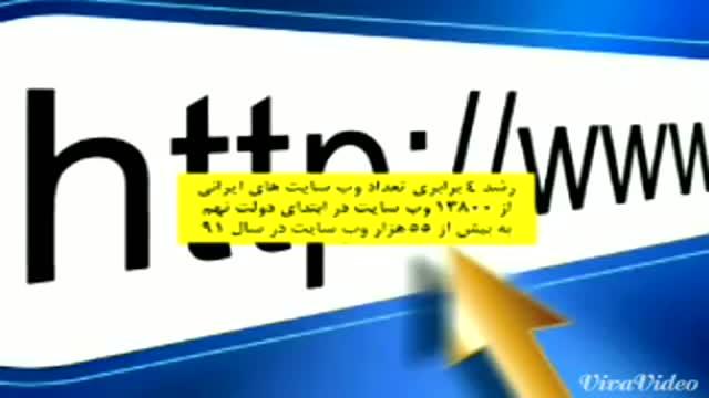 دستاوردها و خدمات دولت دکتر احمدی نژاد (بخش 5)