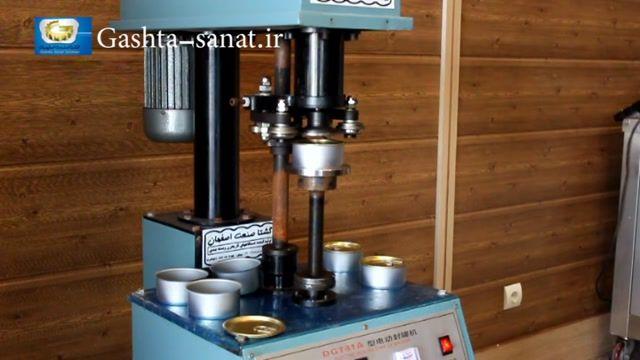 دستگاه پرس درب قوطی فلزی GSV-600 از گشتا صنعت اصفهان