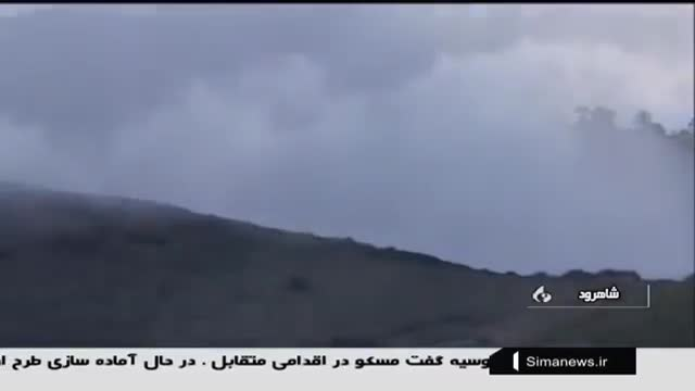 Iran Cloud Forest, Shahroud county جنگل ابر شهرستان شاهرود ایران
