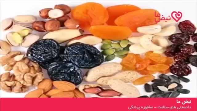 10 خوراکی مفید برای خانم های باردار