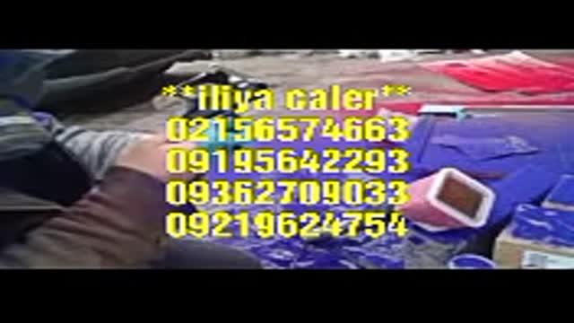 فروش دستگاه اکلیل پاش با ضمانت02156574663ایلیاکالر
