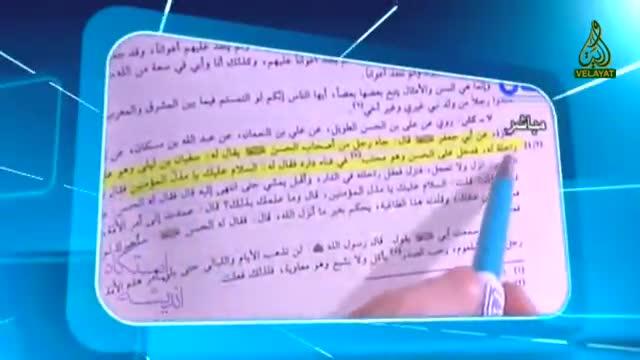 پاسخ به شبهه اندازی عبدالرحمن دمشقیه وهابی
