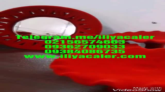 فروش دستگاه جیرپاش صنعتی02156574663ایلیاکالر