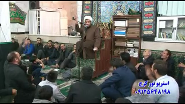شیخ محمد محمدی