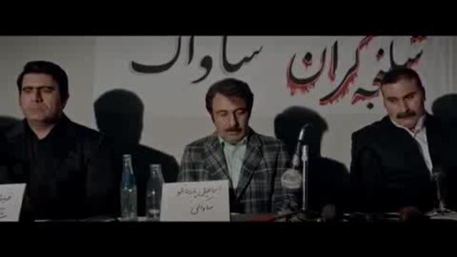 تیزر جدید فیلم مصادره با بازی رضا عطاران و هومن سیدی