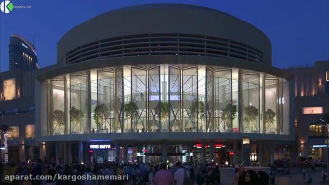 مرکز خرید اپل در دبی