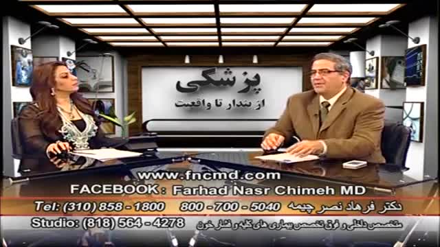 فیستول مقعد دکتر فرهاد نصر چیمه Rectal Fistula Dr Farhad Nasr Chimeh