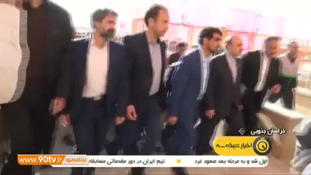افتتاح ورزشگاه 15 هزارنفری بیرجند با حضور وزیر ورزش