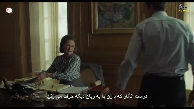 The Post 2017- censored
