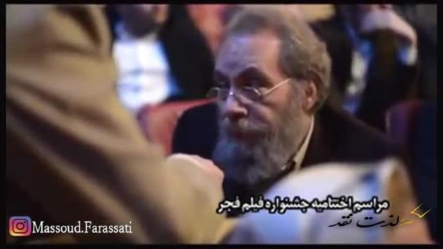نظرخواهی از مسعود فراستی در اکران جشنواره ای مستند میراث آلبرتا 2