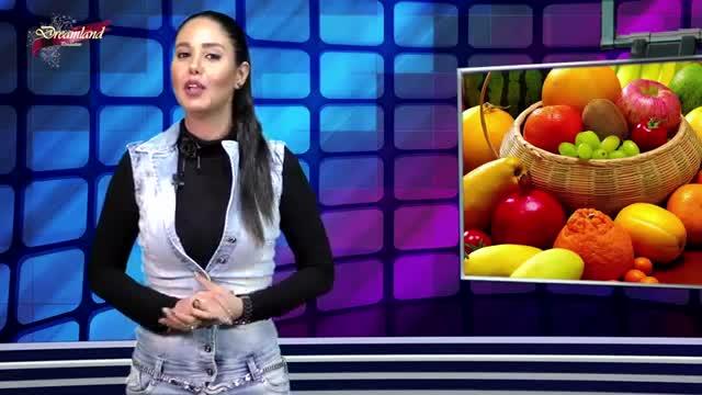 بهترین زمان و نحوه خوردن میوه