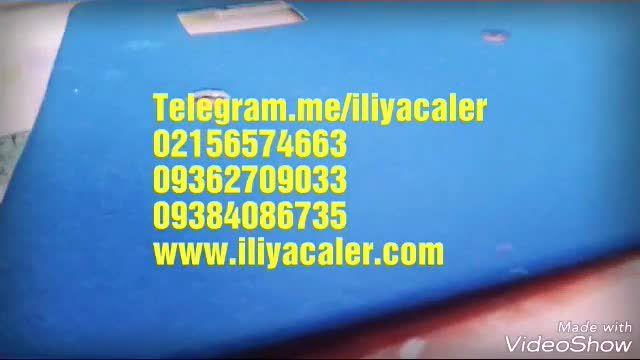 فروش مخملپاش(جیرپاش)ایلیاکالر02156574663