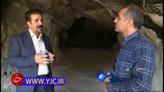 غار کلدر در دره 54 هزار ساله از نخستین سکونتگاه های انسان های اولیه