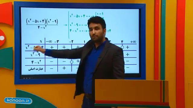 تدریس تعیین علامت از علی هاشمی