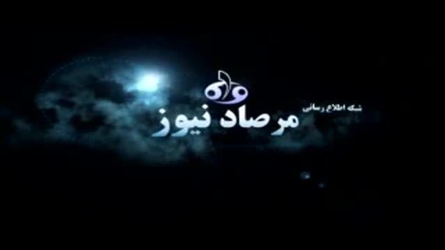 پیرمرد روستایی سرپل ذهاب : عزیزند سپاه ...