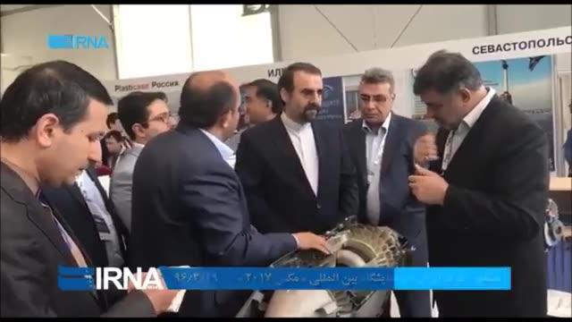Iran arms at MAKS 2017 Airshow Russia   ایران در نمایشگاه هوافضای روسیه ماکس 2017