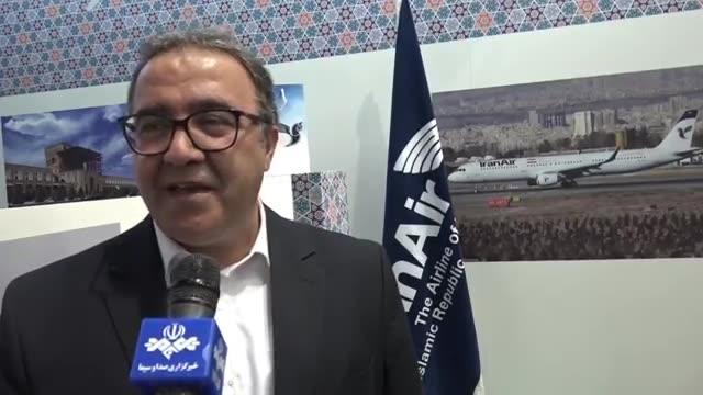 جایگاه ایران در نمایشگاه گردشگری میلان