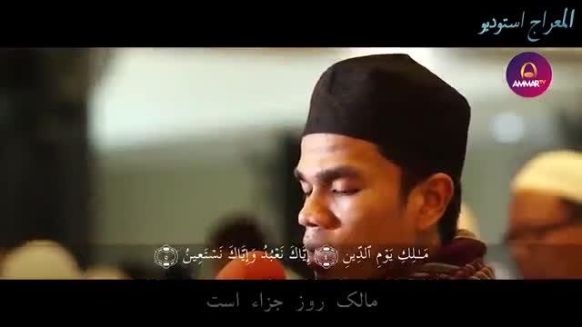 تلاوت و ترجمه گفتاری فارسی سوره مبارکه حمد و تعدادی از آیات سوره بقره