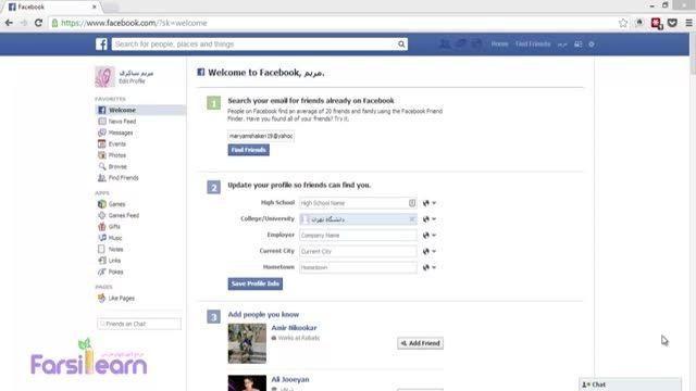 چگونه محیط سایت فیس بوک (facebook) را فارسی کنیم؟