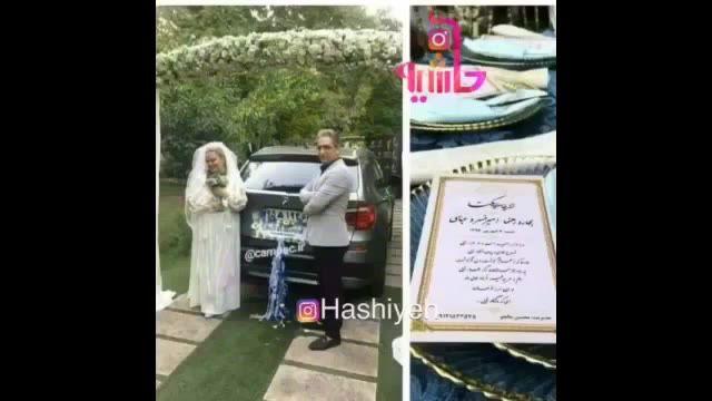 عکسهای مراسم عروسی و ازدواج مجدد بهاره رهنما