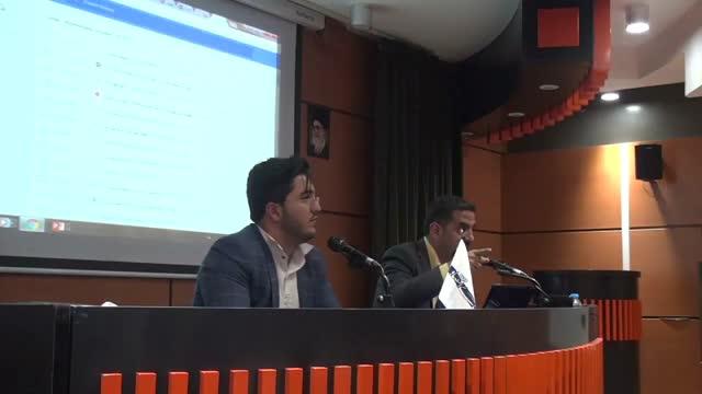مدرس کنفرانس دیجیتال مارکتینگ استاد بهزاد حسین عباسی