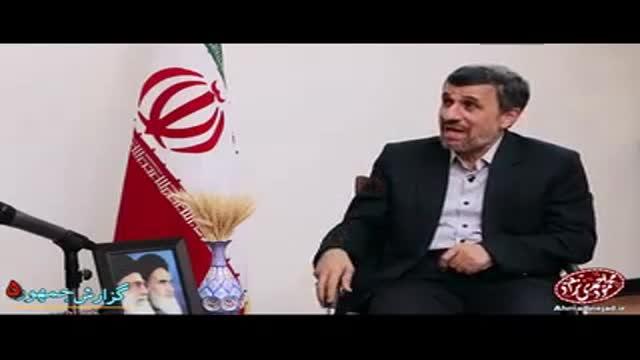 دکتر احمدی نژاد : به چه حقی یارانه مردمو قطع می کنی ؟ دولت مستخدم مردمه ...