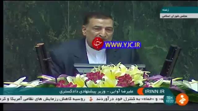 توصیه لاریجانی در خصوص معرفی وزیر پیشنهادی دادگستری برای وزارت ارشاد