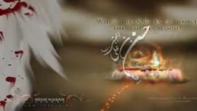 روضه شهادت امام حسن علیه السلام(قسمت دوم)92کربلایی مهدی امیدی مقدم