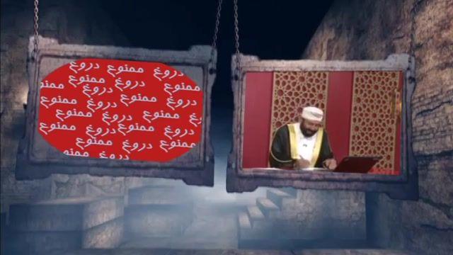 آبروریزی لورفته شبکه وهابی کلمه درآنتن زنده که  باعث رسوایی وهابیون شد- قسمت2/ دروغ ممنوع