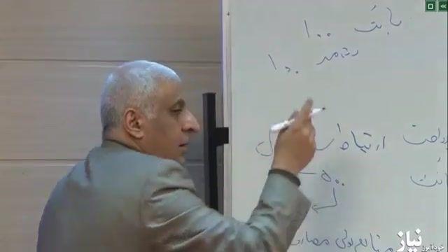 آموزش حسابداری بازارکار تهیه صورتهای مالی